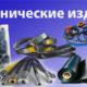 продажа резинотехнических изделий