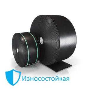 Лента конвейерная транспортерная 300 EP630/4 4/2 Y купить в Москве по цене 930 рублей