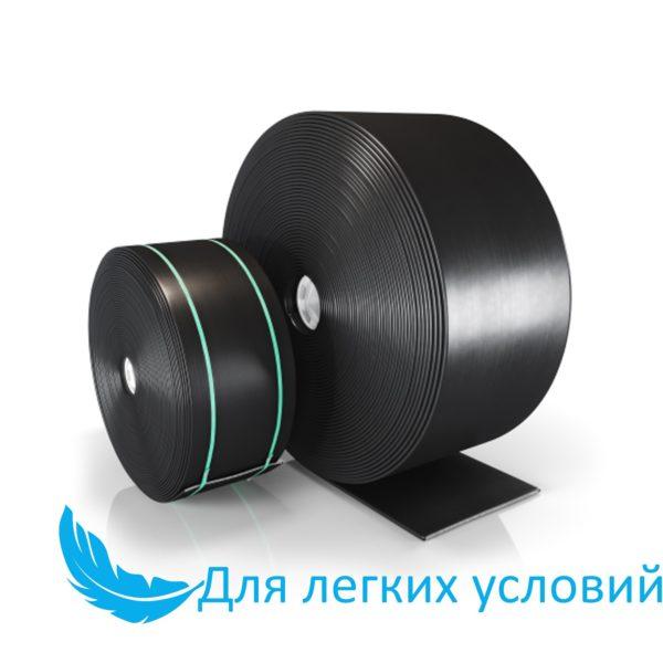 Лента конвейерная 2Л-300-2-ТК-200-2-3/1 НБ купить в Москве по цене 410 рублей