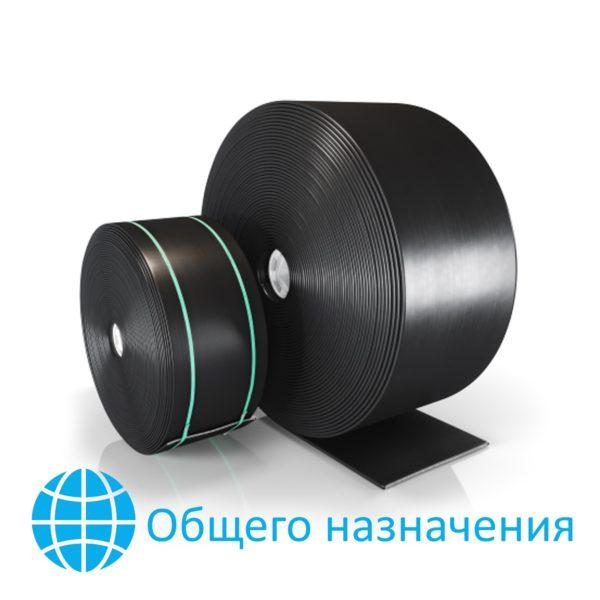 Лента конвейерная 2.2-400-3-ТК-200-2-5/2 РБ