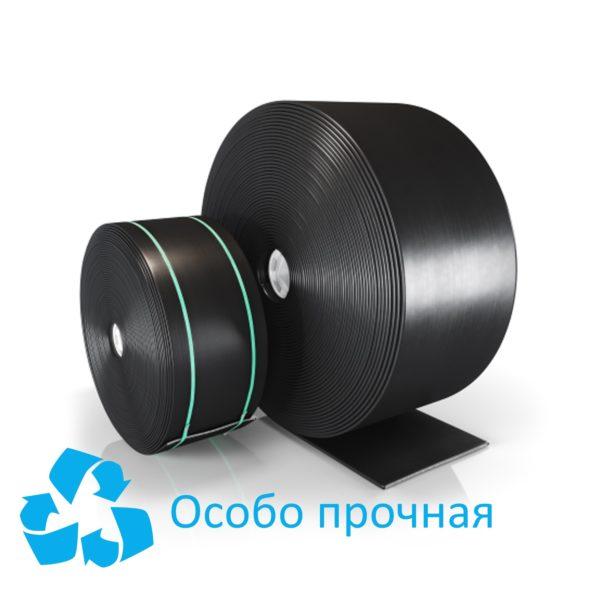 Конвейерная лента 650 EP800/4 8/3 Y